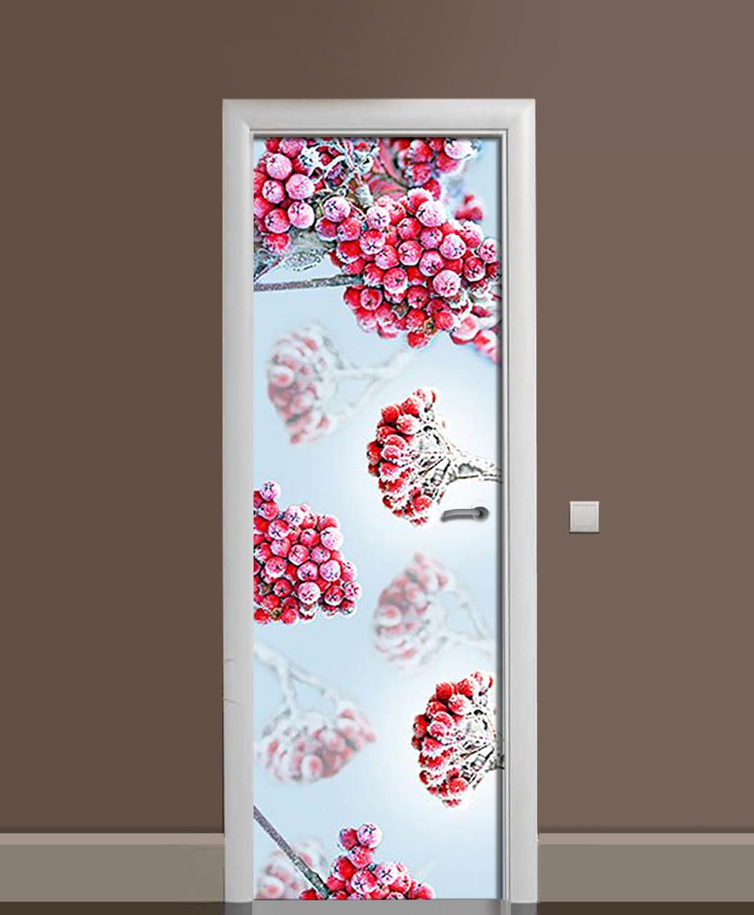 Виниловая наклейка на двери Морозная Калина (самоклеющаяся ламинированная пленка ПВХ) иней ягоды голубой 650*2000 мм