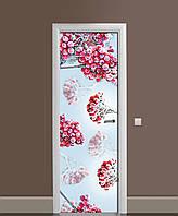 Виниловая наклейка на двери Морозная Калина (самоклеющаяся ламинированная пленка ПВХ) иней ягоды голубой 650*2000 мм, фото 1