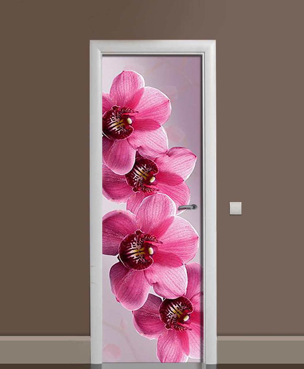 Виниловая наклейка на двери Крупные Розовые Орхидеи (самоклеющаяся ламинированная пленка ПВХ) цветы 650*2000 мм
