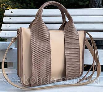 684-2 Натуральная кожа Сумка женская кожаная бежевая женская сумка из натуральной кожи среднего размера