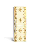 Виниловая 3D наклейка на холодильник Турецкий шарм (интерьерная самоклеющаяся пленка ПВХ) орнаменты Бежевый 650*2000 мм, фото 1