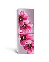 Виниловая 3D наклейка на холодильник Крупные Розовые Орхидеи (интерьерная самоклеющаяся пленка ПВХ) цветы 650*2000 мм, фото 1
