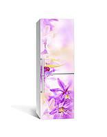 Вінілова 3D наклейка на холодильник Фіолетові квіти вініловий інтер'єрна плівка ПВХ 650*2000мм, фото 1