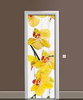 Виниловая 3D наклейка на двери Желтые Орхидеи интерьерная пленка ПВХ доски цветы Желтый 650*2000 мм, фото 1