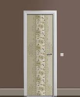Вінілова 3D наклейка на двері Вантажні Хризантеми вінілова ПВХ під шпалери Орнамент Сірий 650*2000мм, фото 1