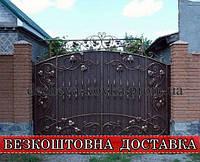 Елітні ковані ворота