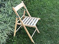 Стул деревянный раскладной ( Размер 90*35*42 )