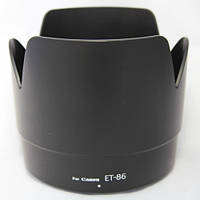 Бленда ET-86 для об'єктивів Canon EF 70-200mm f/ 2.8 L IS USM. пелюсткова