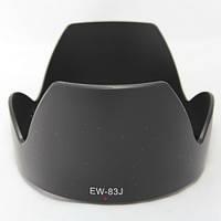 Бленда EW-83J для об'єктивів Canon EF-S 17-55mm f/2.8 IS USM пелюсткова