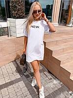 Женское стильное платье-футболка оверсайз Urban, фото 1