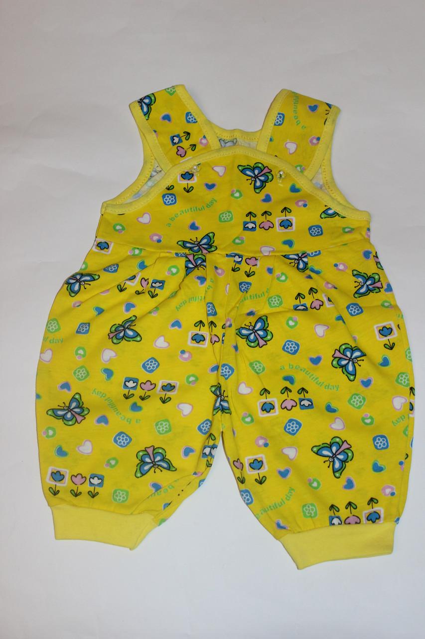 Ясельный летний желтый песочник для девочки 74 см