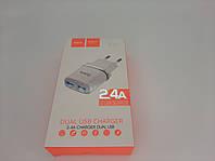 СЗУ HOCO C12 Smart (2USB/2.4A) (белый), фото 1
