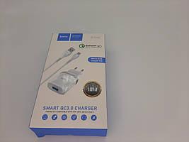СЗУ HOCO C12Q Smart QC3.0 (1USB/3A) + microUSB (белый)