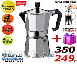 Гейзерная кофеварка, кофеварка гейзерная, гейзерные кофеварки, 2081,кофеварка для плиты,кофеварка на плиту