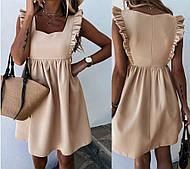 Летнее платье с завышенной талией Сабрина
