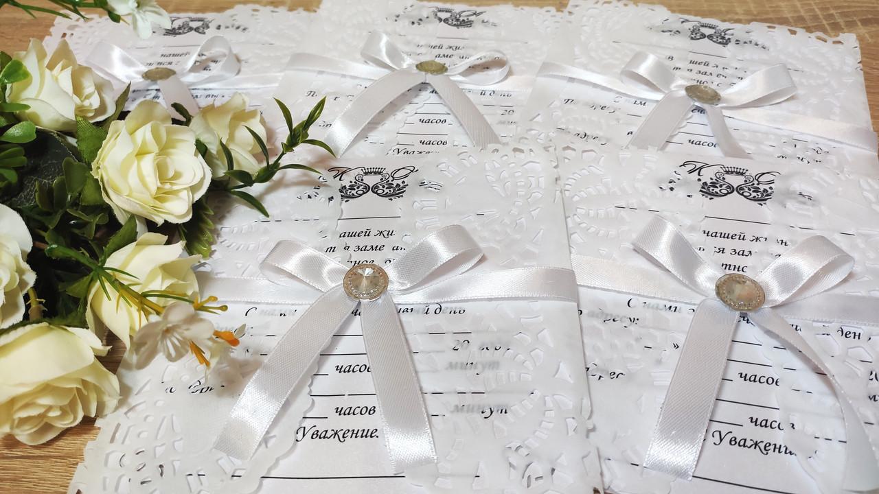 Пригласительные на свадьбу Ажур. Цвет белый.