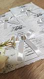 Пригласительные на свадьбу Ажур. Цвет белый., фото 3