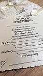 Пригласительные на свадьбу Ажур. Цвет айвори., фото 4
