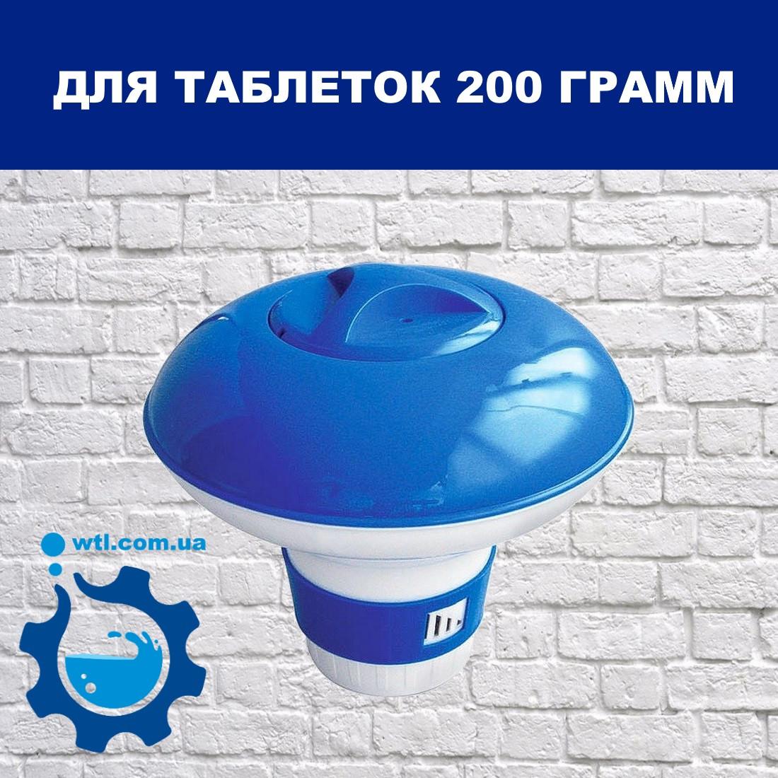Поплавок-дозатор для бассейна для больших таблеток хлора Kokido Classic (табл. 75 мм) синий