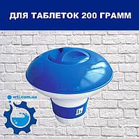 Дозатор для больших таблеток Kokido Classic (табл. 75 мм) синий. Аксессуары для бассейна