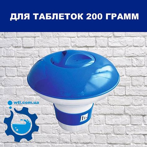 Поплавок-дозатор для бассейна для больших таблеток хлора Kokido Classic (табл. 75 мм) синий, фото 2