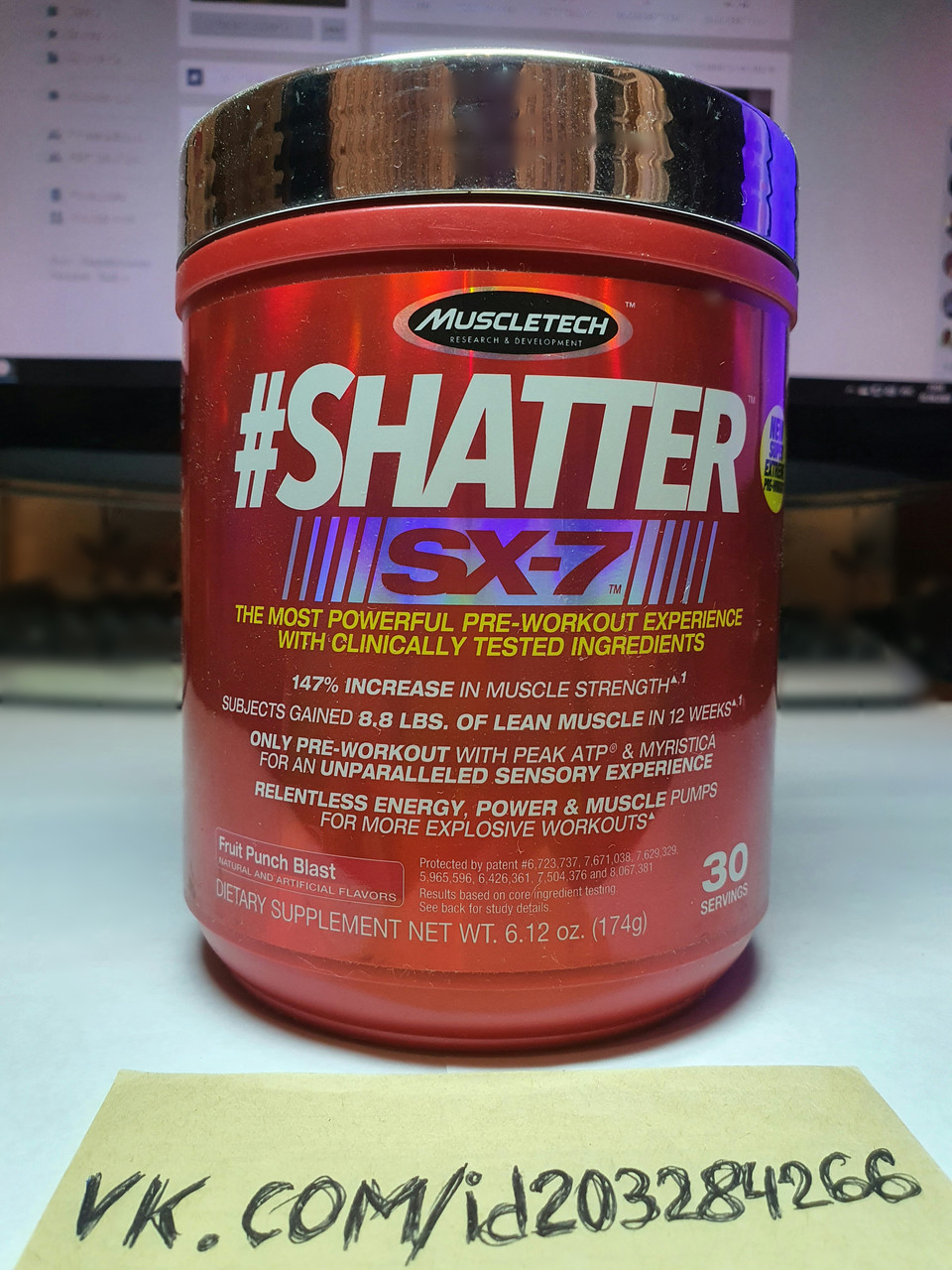 Предтренировочный комплекс MuscleTech Shatter SX-7 30 порций