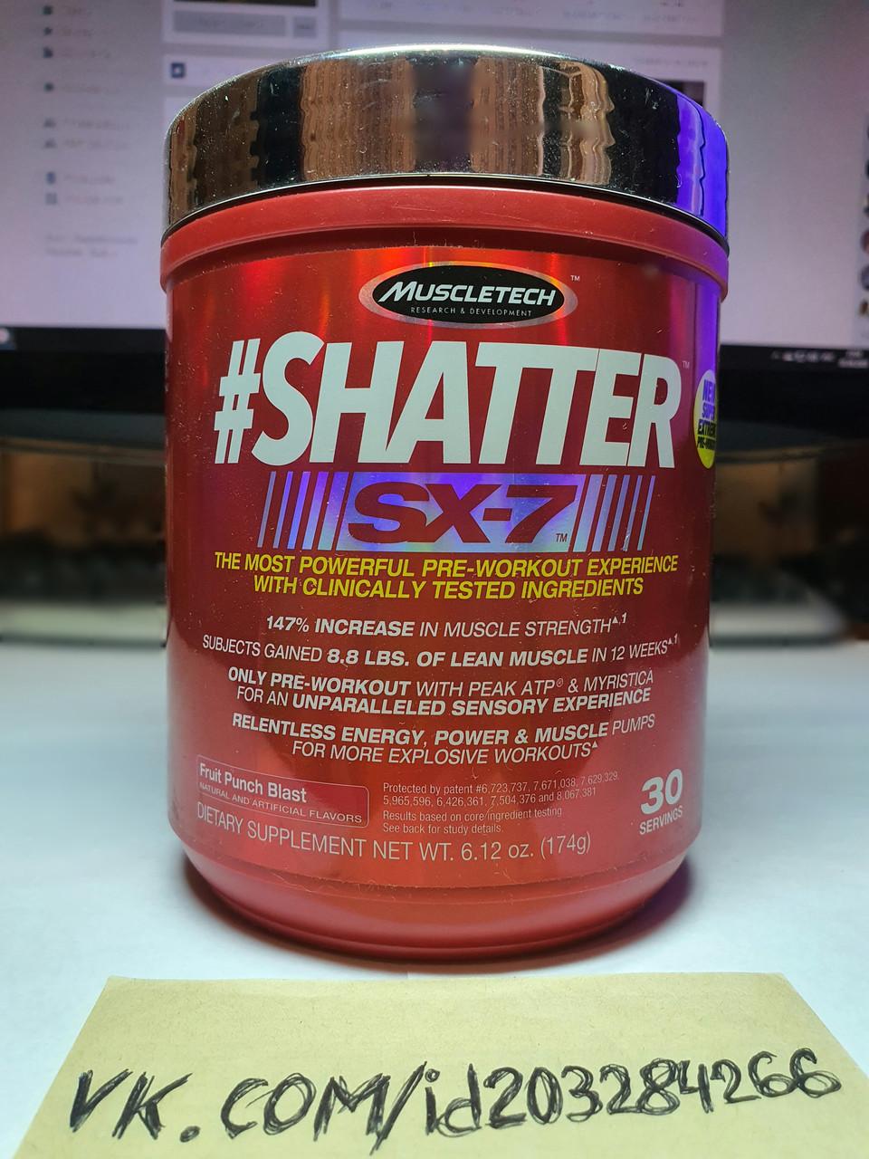 MuscleTech Shatter SX-7 50 порций