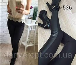 Лосины женские стильные с кожаными вставками размер S-XL купить оптом со склада 7км Одесса