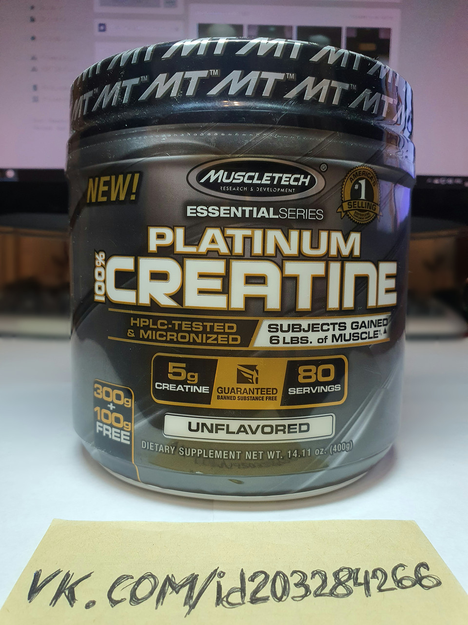 Креатин MuscleTech Platinum 100% Creatine 400 г мускултеч