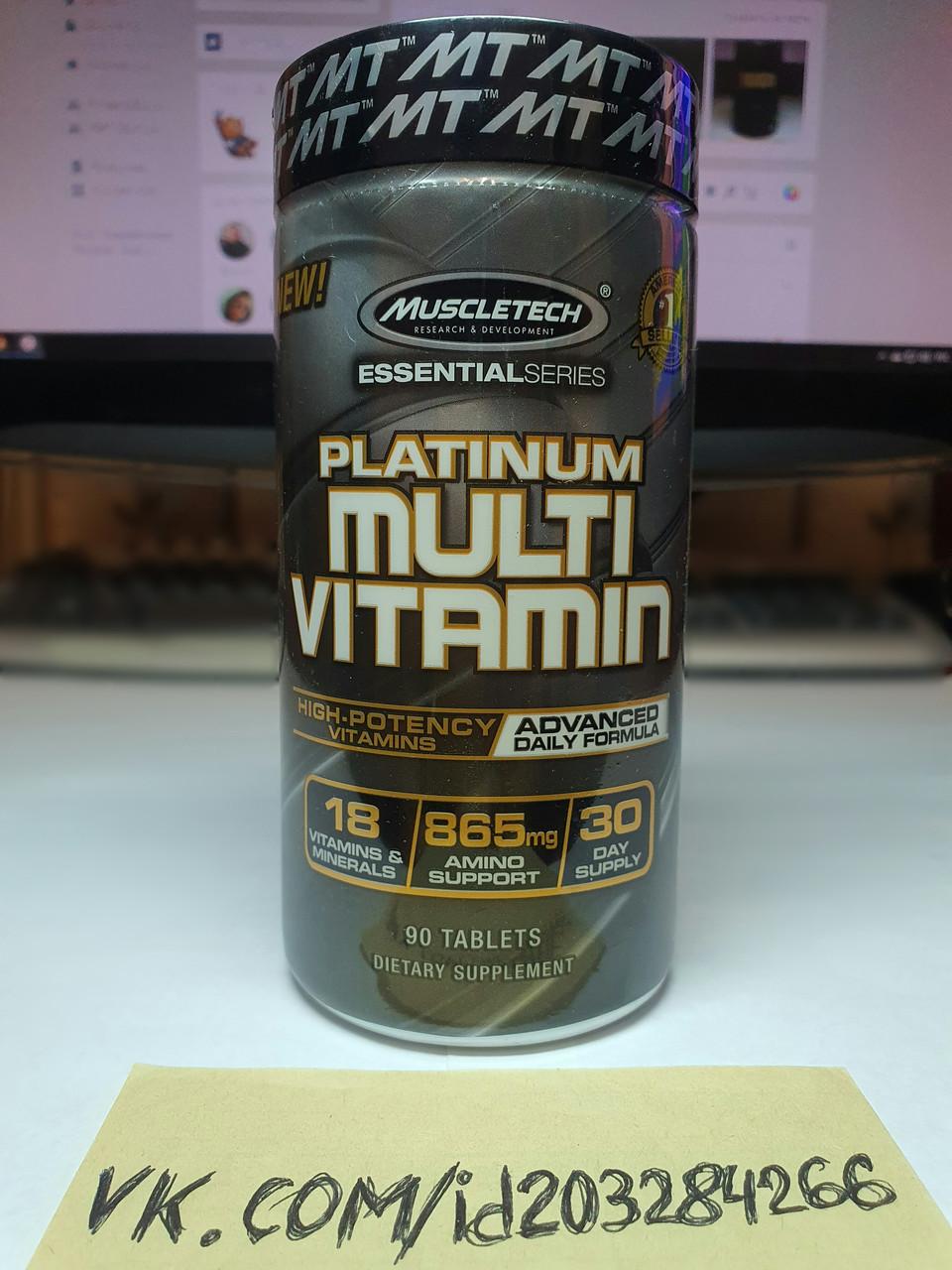 Комплекс витаминов Muscletech Platinum Multivitamin 90 капс