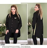 Рубашка ассиметричная длинный рукав стрейч-коттон 48-50,52-54,56-58,60-62,64-66