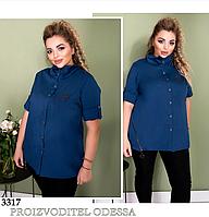 Рубашка декорирована молнией рукав три четверти стрейч-коттон 48-50,52-54,56-58,60-62,64-66