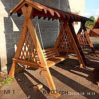 Качели деревянные садовые от производителя, гойдалка для дачі, садові гойдалки, качеля дачная