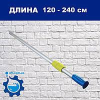 Телескопическая штанга Kokido Design-O K425BU/S 120-240 см. Аксессуары для бассейна