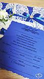 Пригласительные на свадьбу Ажур. Цвет синий., фото 4