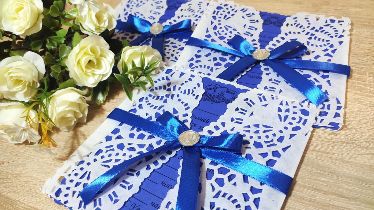 Пригласительные на свадьбу Ажур. Цвет синий.