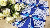 Пригласительные на свадьбу Ажур. Цвет синий., фото 2
