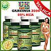 Garcinia 3000 EXTREME 95% HCA, 3000 mg., 60 капсул! Похудеть на 18 кг! Для ультра-похудения!