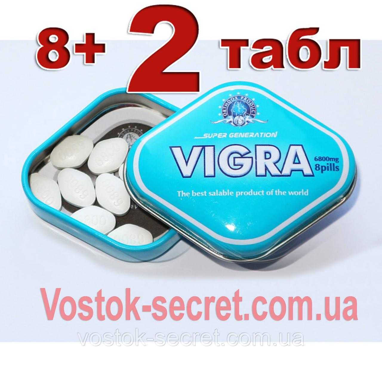 ВИГРА, VIGRA 8 табл + 2табл.