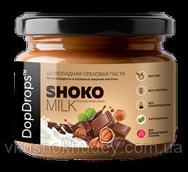 Паста шоколадная ореховая DopDrops™ ShokoMILK Hazelnut Coconut Butter (250 грамм)