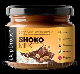 Паста шоколадная ореховая DopDrops™ ShokoMILK Peanut Butter  (250 грамм)