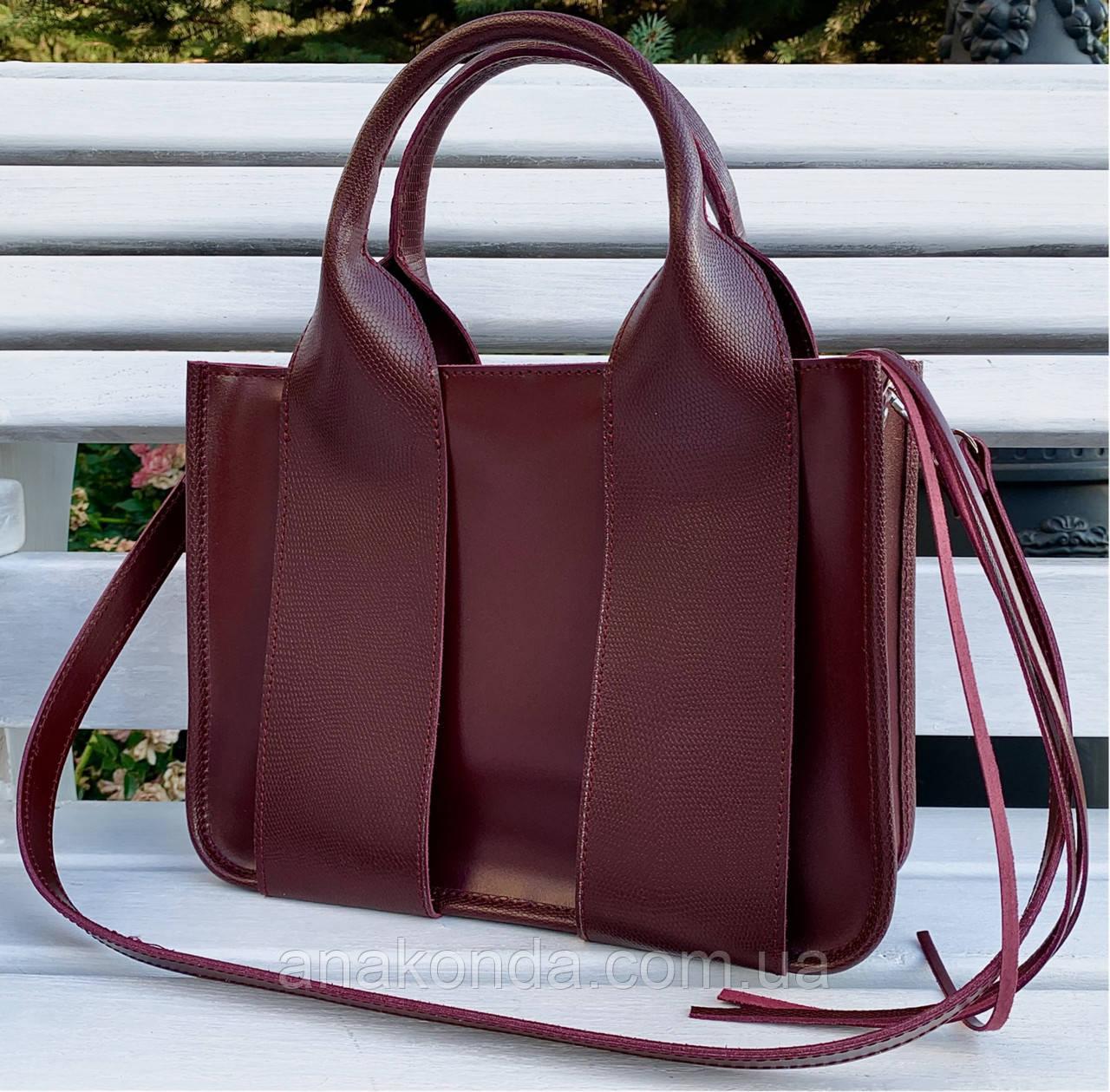684-3 Натуральная кожа Сумка женская бордоая кожаная марсал женская сумка из натуральной кожи среднего размера
