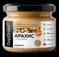 Паста ореховая хрустящая DopDrops™ Арахис Кранч без Добавок (250 грамм)