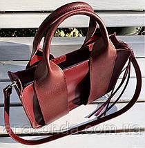 684-3 Натуральная кожа Сумка женская бордоая кожаная марсал женская сумка из натуральной кожи среднего размера, фото 3