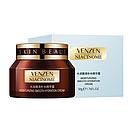 Уценка! Увлажняющий крем для лица Venzen Niacinome Smooth Cream 50 g (мятая коробка), фото 2