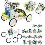 Конструктор робот на солнечных батареях Solar Robot 13 в 1, фото 5