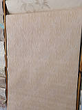 Обои Зебра 1231-01 виниловые на флизелиновой основе ширина 1.06,в рулоне 5 полос по 3 метра., фото 2