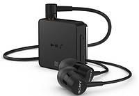 Bluetooth Наушники Sony SBH24 NFC Black (852760516)