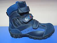 Зимние ботинки для мальчика тм Bloom 32р-36р(полномер)