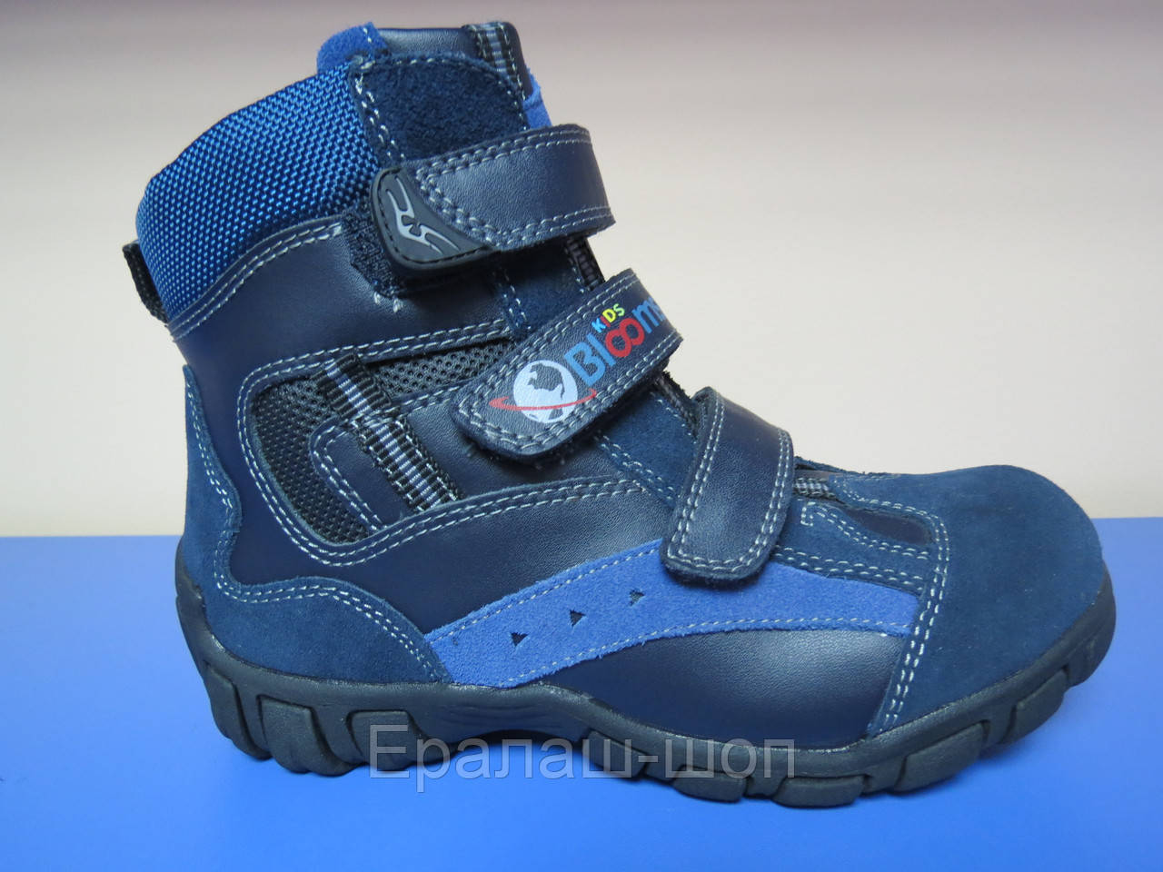 37578b749 Распродажа!Зимние ботинки для мальчика тм Bloom 30р-36р - Ералаш-шоп в